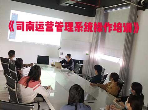 启年为客户提供司南营销管理系统培训