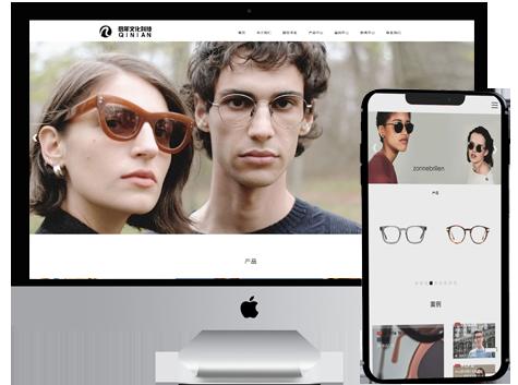 高端模板网站-DEMO4