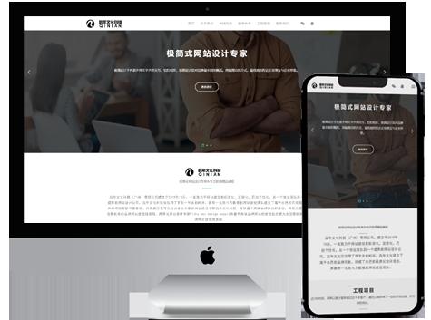 高端模板网站-DEMO1