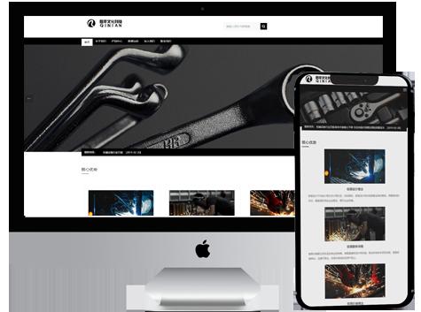 高端模板网站-DEMO2