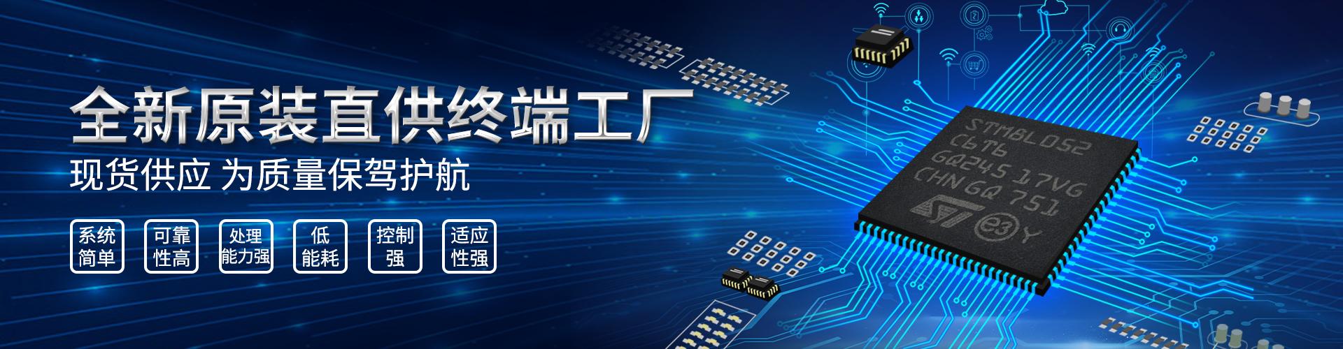 电容,电阻,二极管,贴片电感,电子元器件采购网