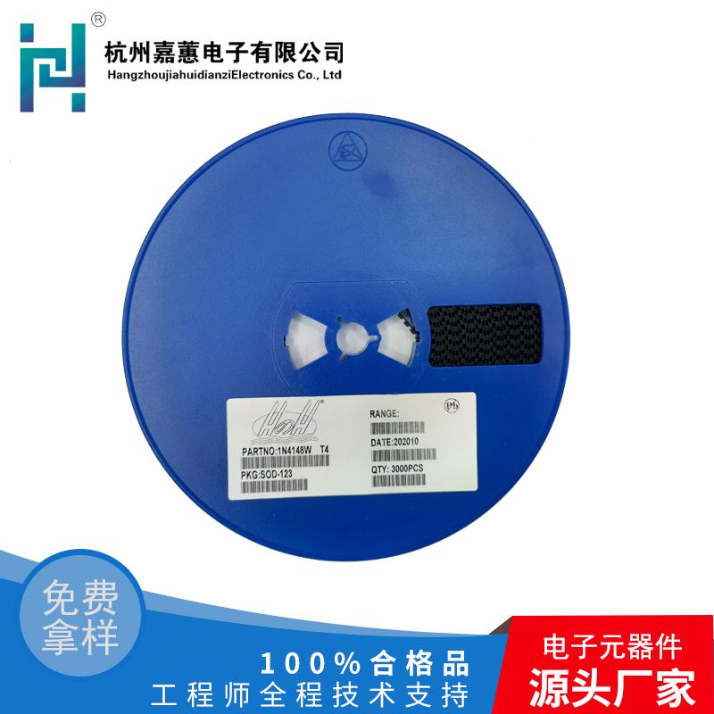 华之海1N4148W-T4-三极管-(2)