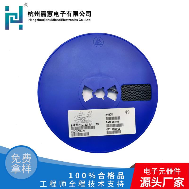华之海BZT52C5V1-W8三极管