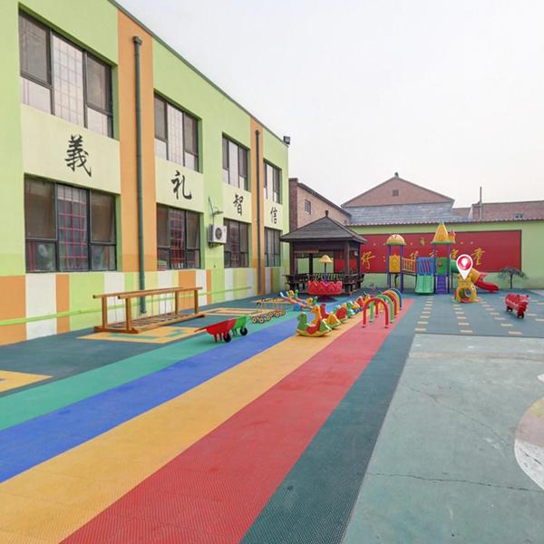 德艺幼儿园