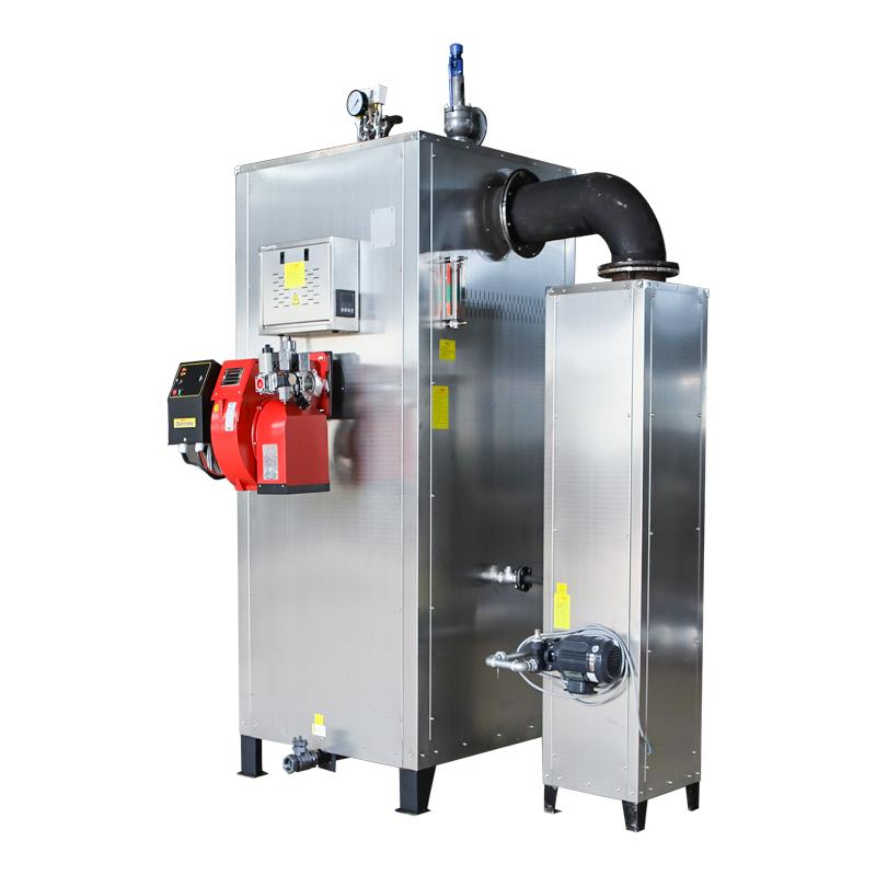 500公斤 燃油燃气蒸汽发生器