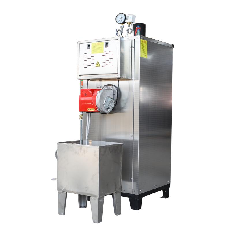 100公斤 燃油燃气蒸汽发生器