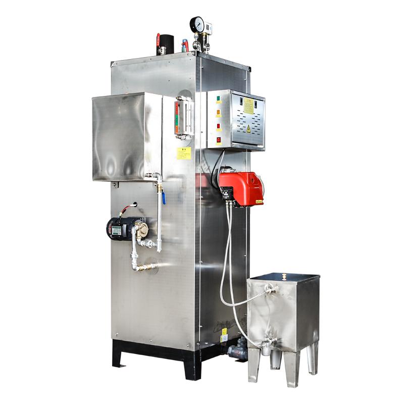 200公斤 燃油燃气蒸汽发生器