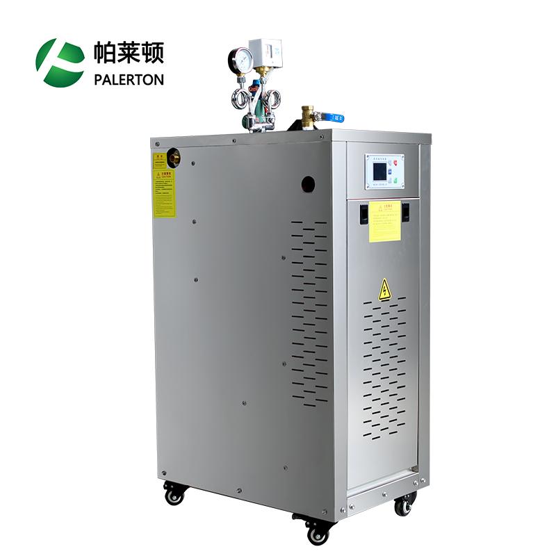 48kw 蒸汽发生器