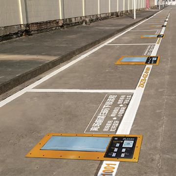 广州路边两侧地埋式车位锁正式实施安装