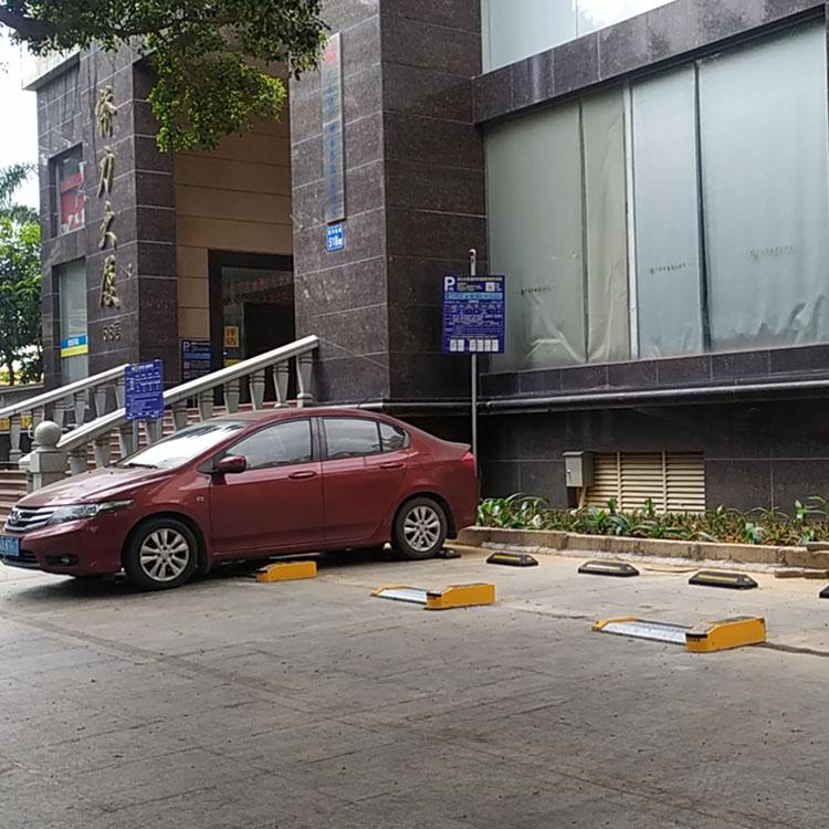 智能停车位锁