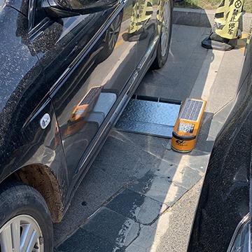 远程操控平板式车位锁