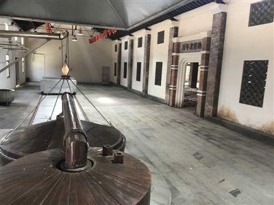 贵州某酿酒厂