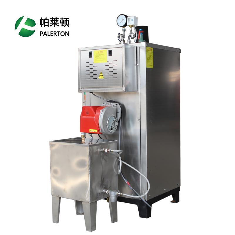 200公斤燃油(燃气)蒸汽发生器