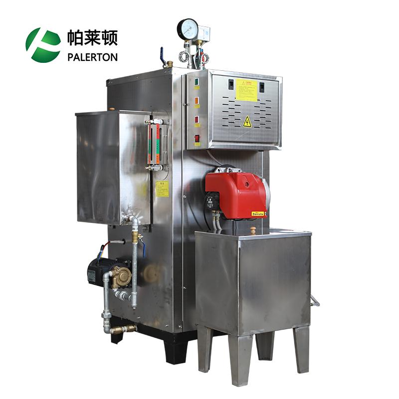 300公斤燃油(燃气)蒸汽发生器
