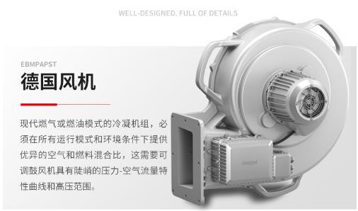 蒸汽发生器怎么选?两项指标是重点