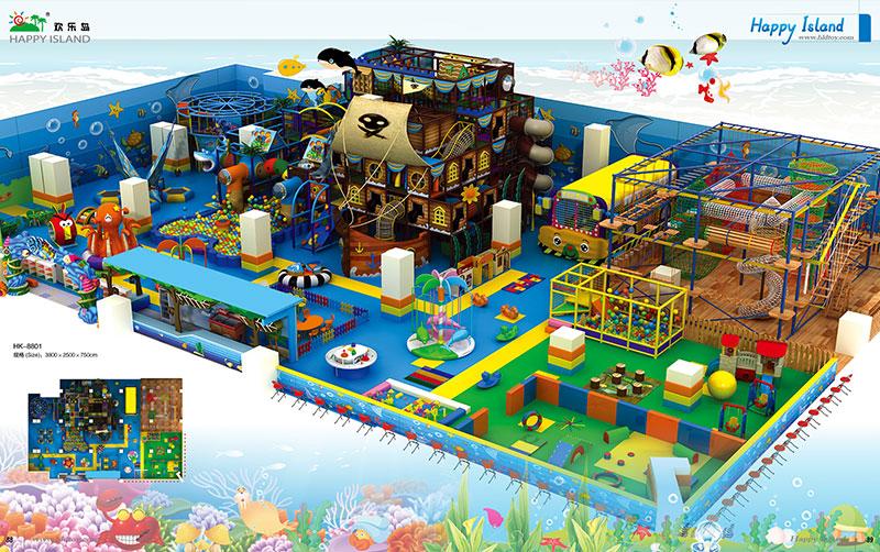 海洋系列室内儿童乐园淘气堡