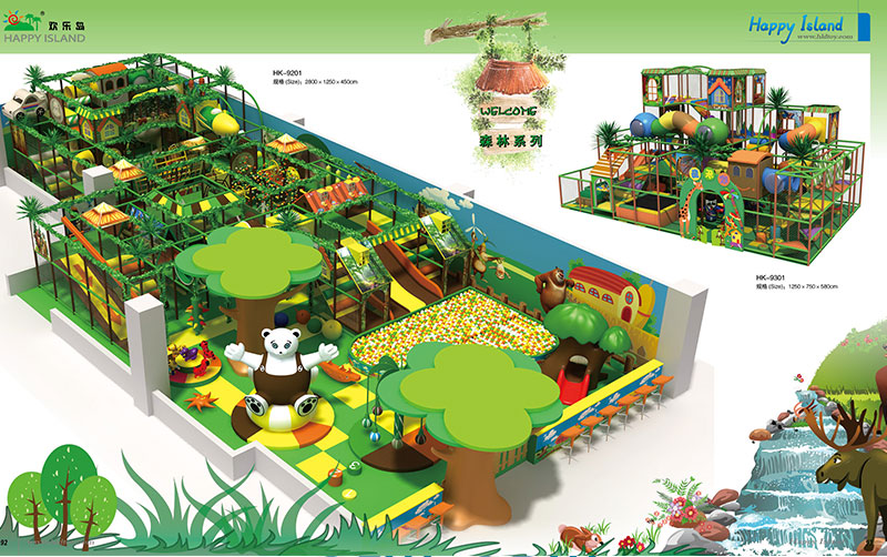 室内乐园森林系列