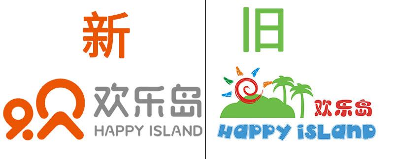 欢乐岛logo