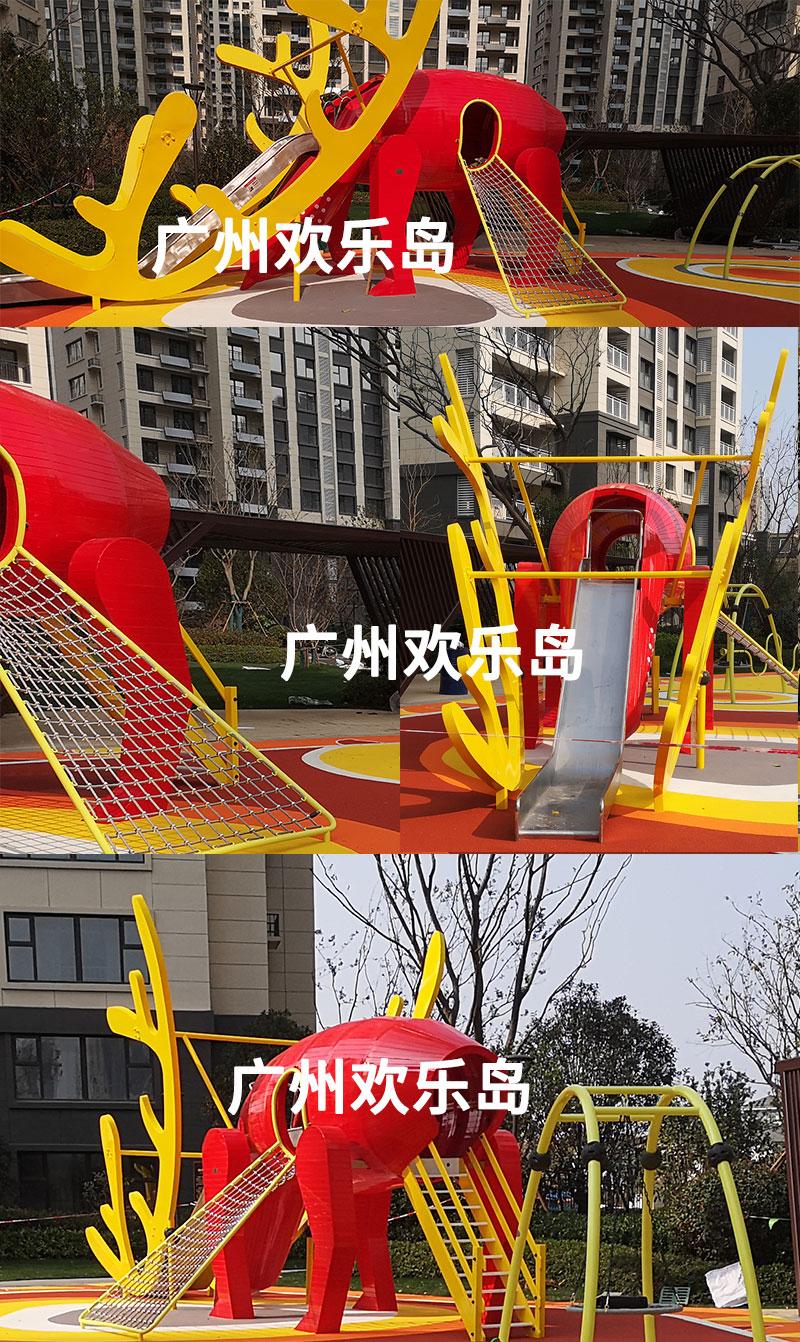广州欢乐岛鹿滑梯 麋鹿造型滑梯