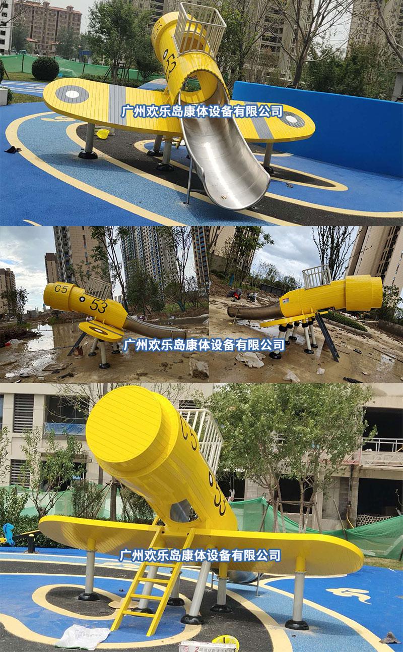 飞机造型儿童滑梯游乐设备