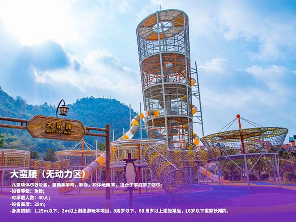 主题公园整园规划设计 公园游乐设备整体解决方案
