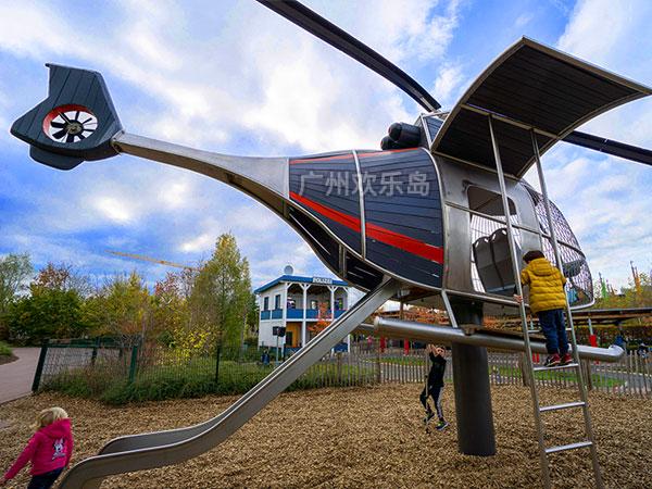 直升机造型无动力游乐设备 儿童乐园组合不锈钢滑梯