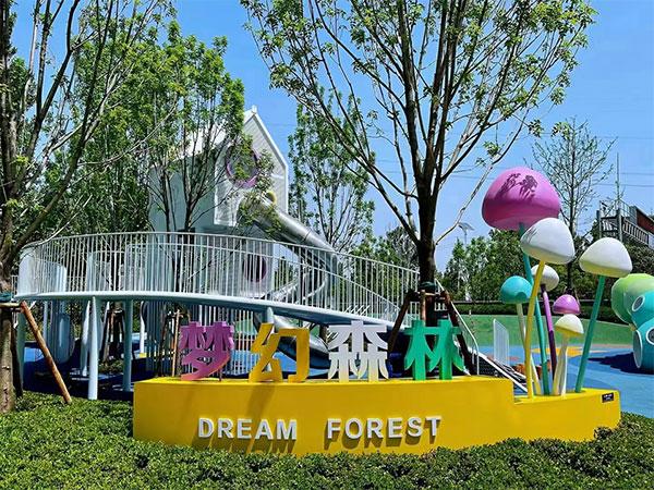 梦幻森林儿童主题乐园 无动力游乐设备厂家
