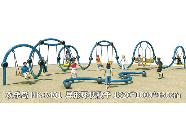 异形环形秋千大型儿童多功能环状秋千厂家可定做